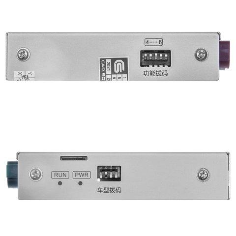 Адаптер подключения камеры заднего и переднего вида для BMW с системой NBT Превью 2