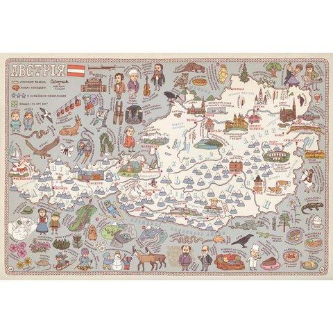 Книга Карти - Мізелінські Олександра та Даніель Прев'ю 3