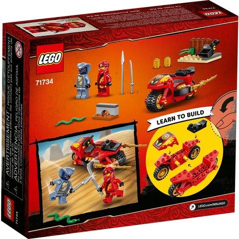 Конструктор LEGO NINJAGO Мотоцикл с мечами Кая 71734 Превью 7